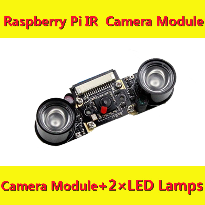 Raspberry pi Night Vision Camera RPI IR Infrared Webcam Suit Raspbian DIY Development Kit 1w 850 lde lamp monitor video picture