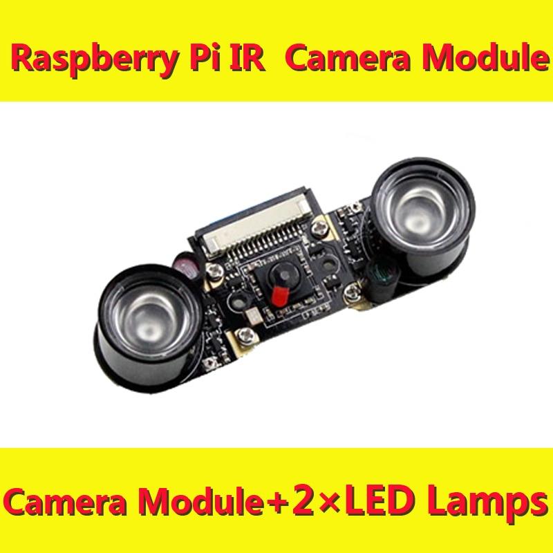 Raspberry pi Night Vision Camera RPI IR Infrared Webcam Suit Raspbian DIY Development Kit 1w 850 lde lamp monitor video picture
