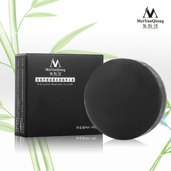Activated Charcoal Crystals Handmade Soap Face Skin Whitening Soap for Remove Backhead and Oil Control Washing Face caru skincare activated charcoal dead sea salt organic face soap