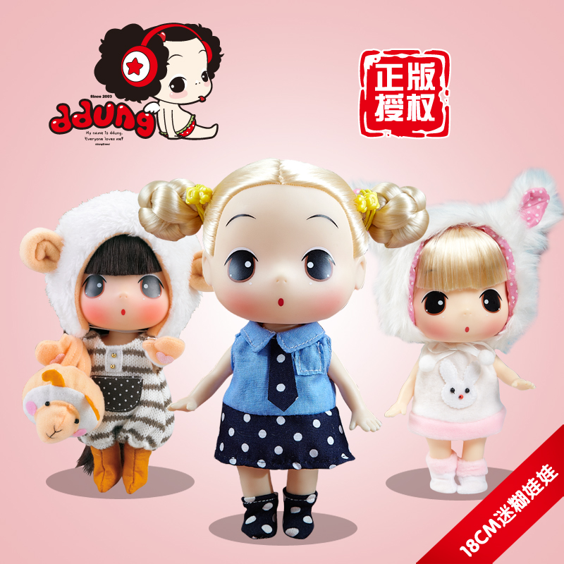 Free shipping Fashion Korea Ddung doll 18cm super cute mini doll Plastic Model Toys and Birthday Gift with box 16B2608 karmart cathy doll 2 in 1 vitamin c tint tinted gluta gloss pink lip korea free shipping