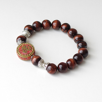 Bracelet Perle Porte Bonheur