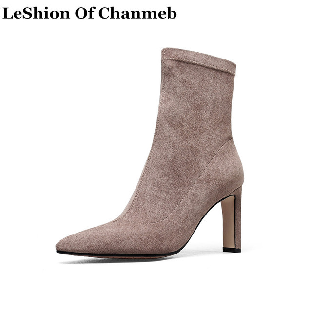 3515da20384c Stretch Faux Suede Ankle Boots for Women s Socks Boos Black Brown Gray  Autumn High Heels Shoes Sexy Pointed Toe Female Booties