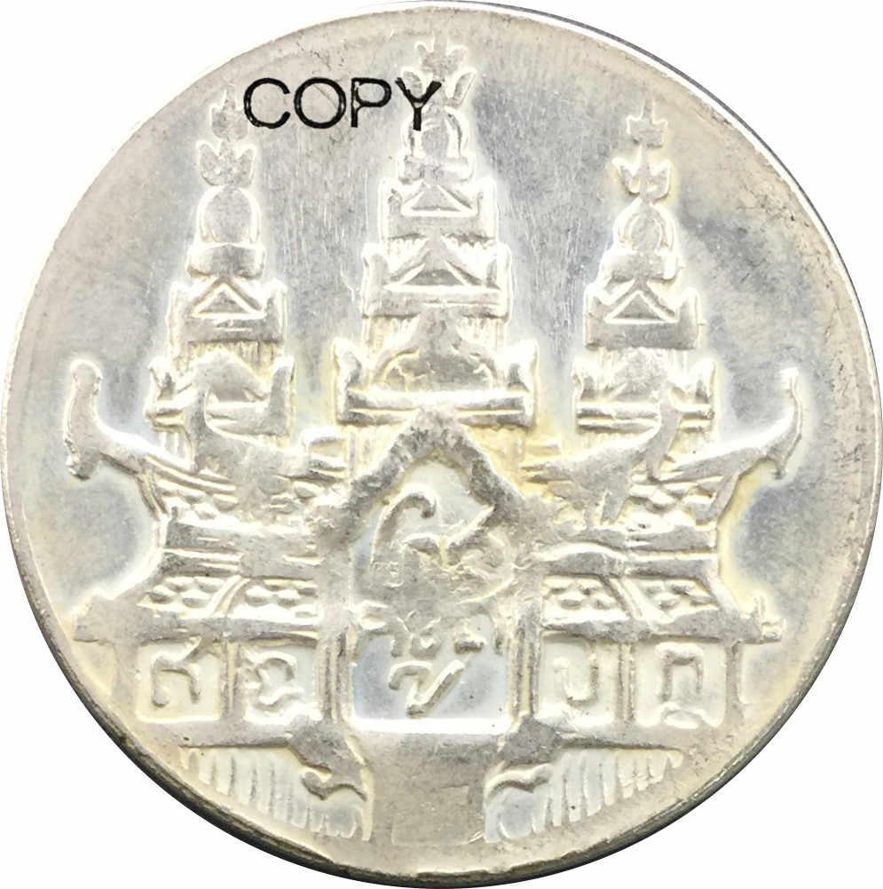 Античная Камбоджа 1 TICAL NORODOM I Hamza Bird Tical Big 1847 латунированная Серебряная копии монет