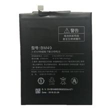 BM49 Battery 4850mAh For Xiaomi Mi Max Mobile Phone Battery Bateria все цены