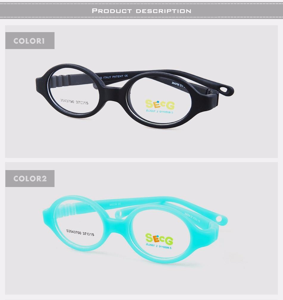 f63d3449713 SECG Round Flexible Optical Children Glasses Plastic Frame Unisex ...