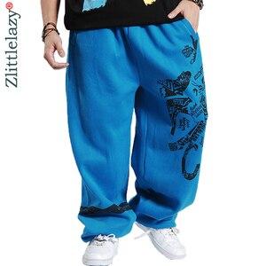 Image 1 - 2020 แฟชั่นบุรุษJoggersพิมพ์DesignerชายBaggy Hip Hop JoggerกางเกงเปิดAir SweatpantsกางเกงPantalon Homme B85