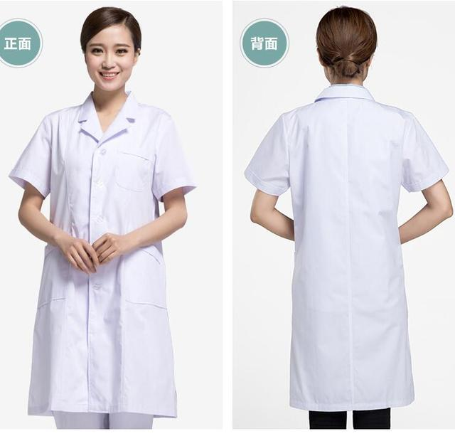 Medical clothing Medical outfit women Smocks gown Physicians ...