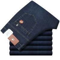 Casual Denim Pants Classic Straight Jean Masculina Male Denim Trousers Cotton Business Robin Jean Biker Homme
