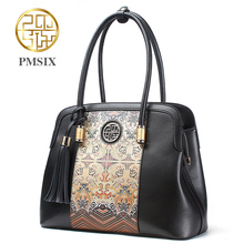 Pmsix 2017 autumn and winter new Brand cowskin shoulder bag  women Printing hit color female leather bag P120079