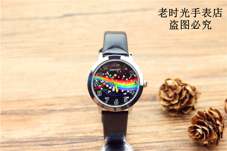 Fashion Boys And Girls Starry Sky Dial Leather Watch Cute Star And Rainbow Design Little And Middle Student Clock