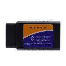 Новейший ELM327 OBD2 Bluetooth V2.1 интерфейс работает на Android Torque Elm 327 Bluetooth OBD2/OBD II автомобильный диагностический сканер