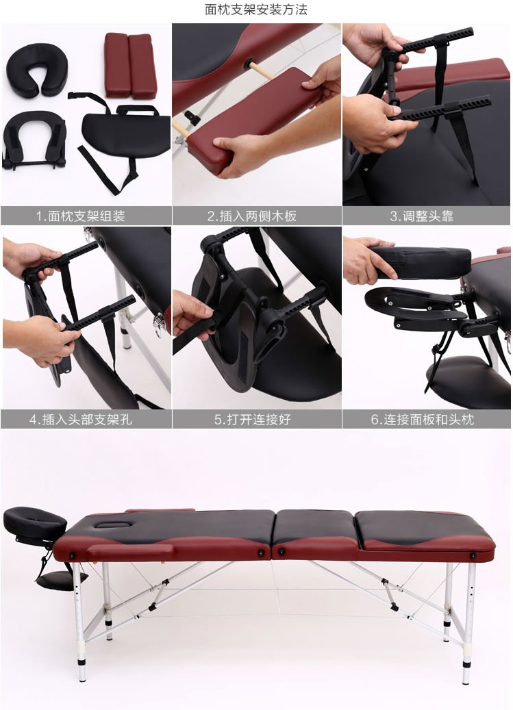 portable-massage-table-massage-bed-15