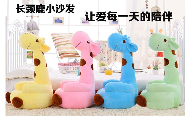 large about 70cm cartoon giraffe plush seat children's tatami plush toy sofa floor seat cushion w5290 free shipping lovely cartoon giraffe design 70x42cm sofa tatami plush toy floor seat cushion gift w5578