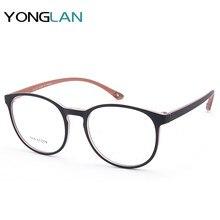 Yong Lan Korean TR90 Optical Glasses Frame  High Quality 2019 Round Brown Black Green Gray Color block Myopia Clear Lens Gafas