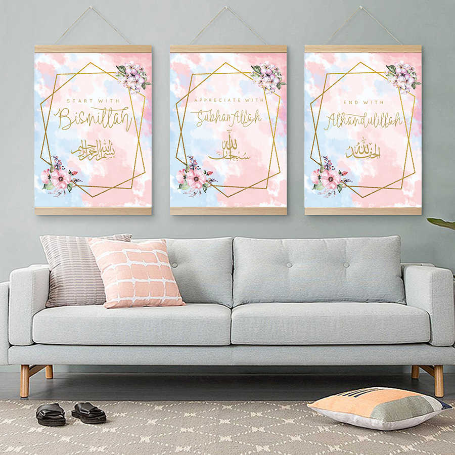 Islamic Wall Art Print Painting for Ramadan Islamic Decore Modern Arabic Calligraphy Art Posters Flower Watercolor Pictures