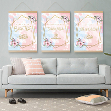 Islamic Wall Art Print Painting for Ramadan Decore Modern Arabic Calligraphy Posters Flower Watercolor Pictures