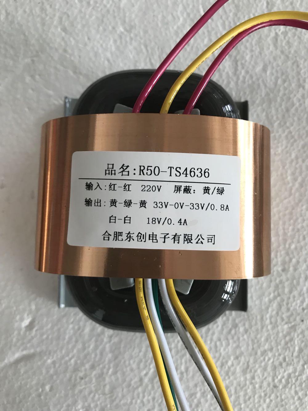 33V-0-33V 0.8A 18V 0.4A R Core Transformer R50 custom transformer 220V with copper shield output Pre-decoder Power amplifier33V-0-33V 0.8A 18V 0.4A R Core Transformer R50 custom transformer 220V with copper shield output Pre-decoder Power amplifier