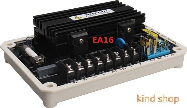 цена на automatic voltage regulator avr EA16 for brushless generator