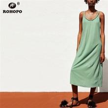 ROHOPO Women Solid Spaghetti Strap Midi Dress Jersey Preppy Casual Sleep Baggy Girl Soft Vestido #UK9232