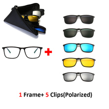 Square Polarized Clip-On Sunglasses Optical Spectacle Frame