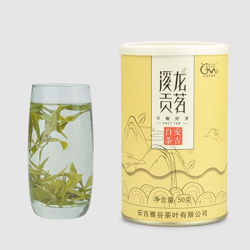 Famous Chinese Green Tea Anji Bai Cha 50g  China H...