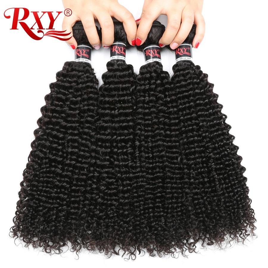 RXY Mongolian Afro Kinky Curly Hair Bundles 4 Pcs 100 Weave Human Hair Bundles Remy Hair