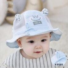 Fashion Baby Girl Boy Hat Newborn Cartoon Smile Face Cap Unisex Cotton Sun Summer Mesh Breathable Kid