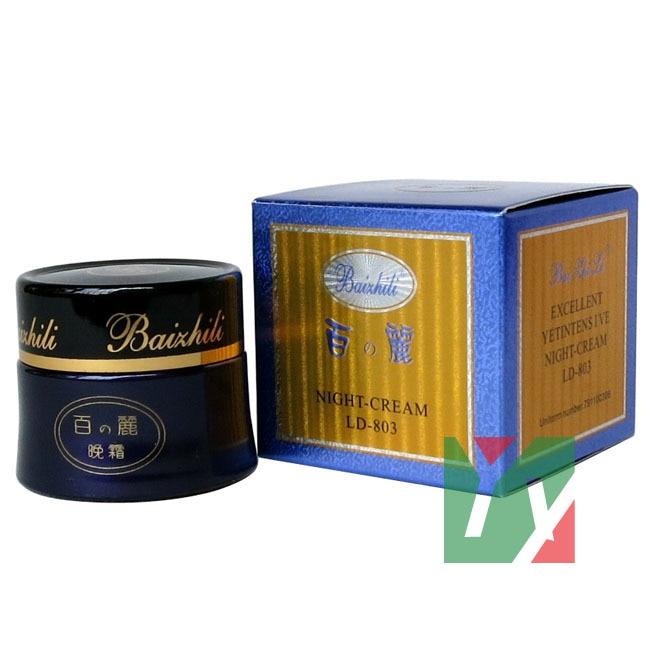Original Baizhili Night cream ~remove dark spot Free Shipping skin care whitening cream for face free shipping yanko whitening day cream remove acne dark spot freckle cream