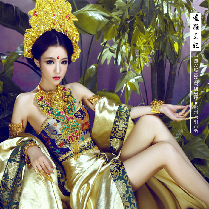 Xian Luo Wang Fei Princess Siam Ancient Thailand Princess Sexy Indian Dance Costume Exotic Style Women