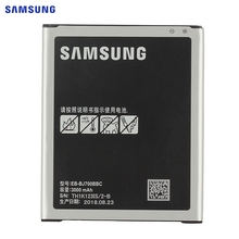 SAMSUNG Original Replacement Battery EB-BJ700BBC For Samsung GALAXY J7 J7008 J700F SM-J7008 Authentic Phone Battery 3000mAh аккумулятор для телефона ibatt eb bj700bbc для samsung galaxy j7 galaxy j7 lte galaxy j7 duos sm j700f ds galaxy j7