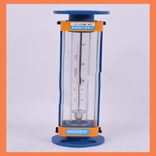 DN40 LZB-40 glass rotameter flow meter for liquid. flange connection,LZB40 (160-16000L/h or 250-2500Lh) Tools flowmeters lzb 15 glass rotameter flow meter for liquid and gas flange connection