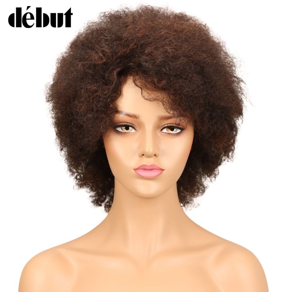 Debut Short Human Hair Wigs Afro Kinky Curly Wig Sassy Curl Human Hair Wig Color F2/33 Short Wigs For Black Women Free Shipping