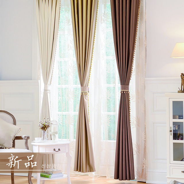 Modern Curtains For Living Room Full Blackout Window Curtain ...