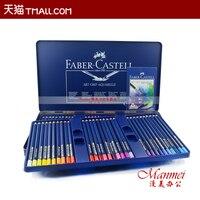 Faber Castell синий жестяной банке 60 цветов цветные карандаши эксперт