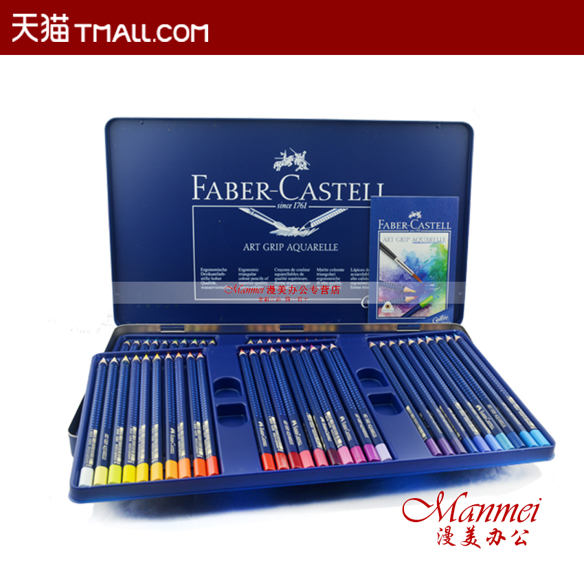 Faber castell blue tin 60 colors colored pencils expert