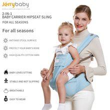 JerryBaby Multifonctionnel Siège Pour Hanche Hipseat Porte-Bébé Respirant Kangourou  Sac À Dos Infantile Sling 6b9bca8894c