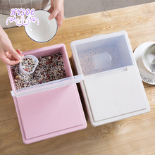 Plastic Moisturizing Thickening Tackling Barrels 5kg Household Seal Insect Storage Box