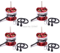 4Pcs EMAX CF2822 1200KV Brushless Motor W Prop Saver For RC Airplane Multicopter
