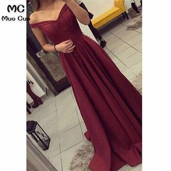 Burgundy A-Line Evening Dresses Long Satin Deep V-Neck Short Sleeve Prom dress for teens Women's Formal Evening Dress