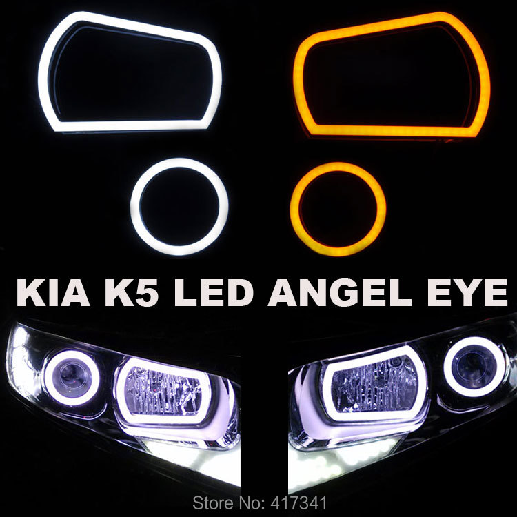 Free Shipping Exclusive Use LED Angel Eye for KIA K5 Square Shape and Round Shape 4 PCS Custom DRL Dual Colors White + Yellow free shipping super wide u shape aluminum anodized profile for led strips with cover and end caps for dual row led strip