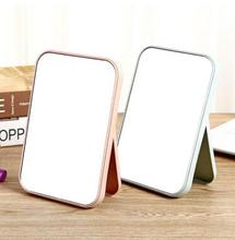 Rectangle Foldable Silver Makeup Mirrors