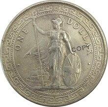 1912 Britânico 1 Um Yuan Hong Kong Comércio 1 Um George V Cuproníquel Banhado A Prata Collectibles Dólar Copiar Coin
