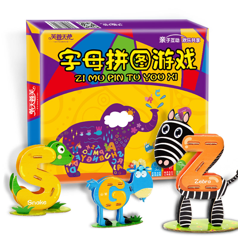 Alphabet:  3D Alphabet Puzzle Three-dimensional Educational Toys Children's Manual Toys for Children DIY Puzzle Toys Art Class Crafts Kids - Martin's & Co