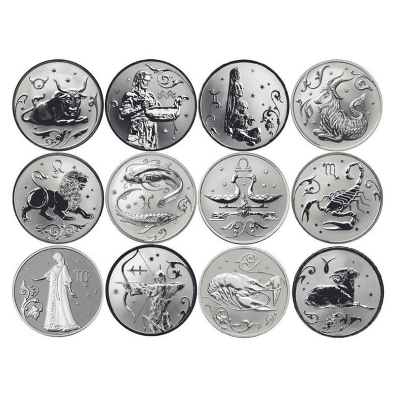 12Pcs/ Set Russian 12 Zodiac Signs Commemorative Coins