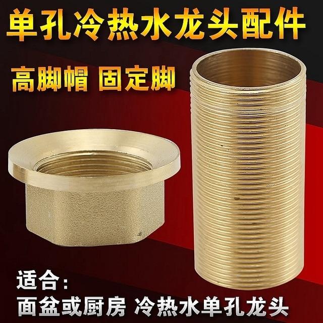 Évier de cuisine en cuivre   double température accessoires de robinetterie chaude et froide base écrou à vis à pied fixe 30 plus filament
