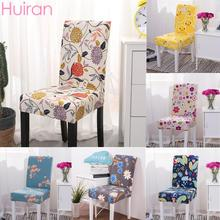 Flower Printing Removable Chair Covers Spandex Kitchen China Universal Dining Seat Pattern
