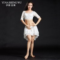 New Sexy Belly Dance Clothes Women Dance Lace Practice Outfits 2pcs Top and Skirt Modal Costume Belly Dance Short Skirt 6 Colors