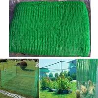 Poultry Animal Fence Netting Fruit Tree Protection Net Garden Anti Bird Net