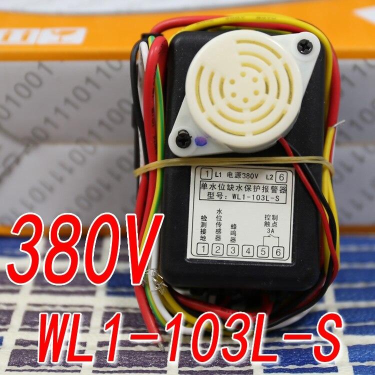 WL1-103L-S 380V Single Water Level Alarm, Water Shortage Protection, Buzzer Alarm kemei km 173 led adjustable temperature ceramic electric tube hair curler