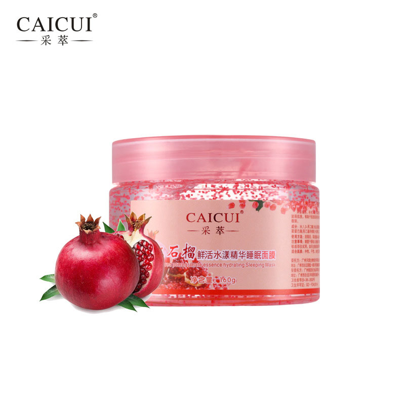CAICUI Pomegranate Essence Hydrating Sleep Mask Face Mask Anti Wrinkle Aging Moisturizing Whitening Skin Cleansing Clay Mask Spa